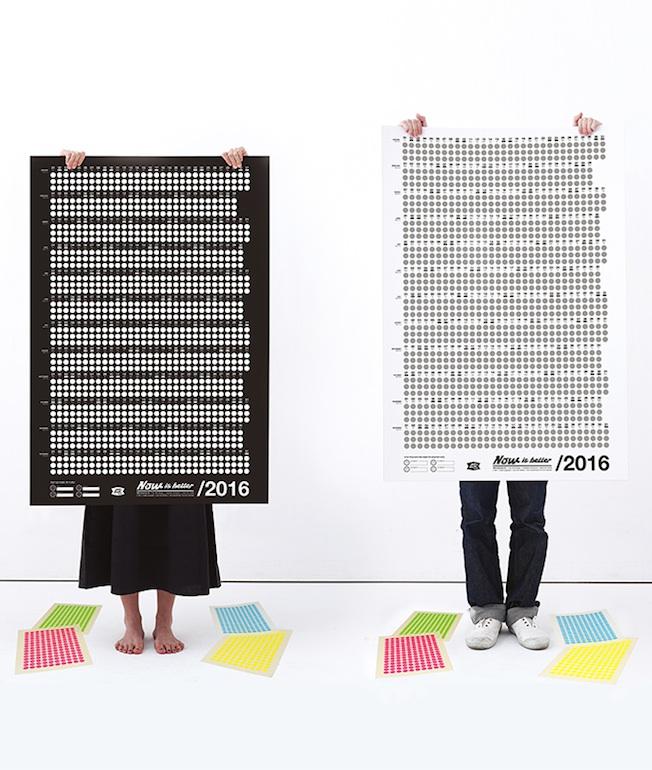 Wandkalender-2016-Blog-Jennadores-BAU-NowIsBetter-Pappsalon